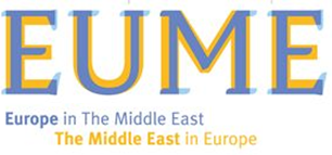Logo EUME