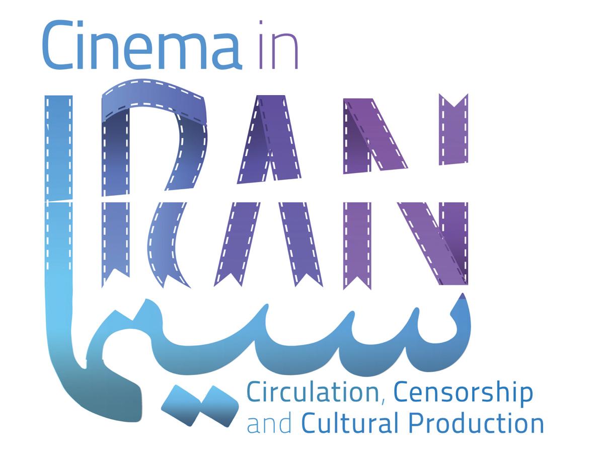 KV Cinema in Iran