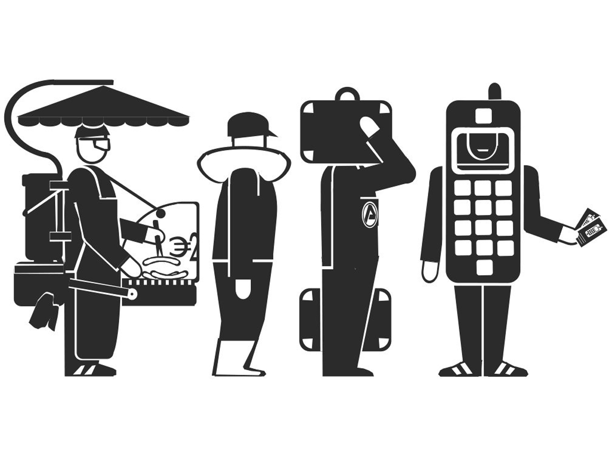 KV Mobile Textkulturen