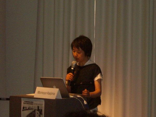 Momoyo Kaijima 2007