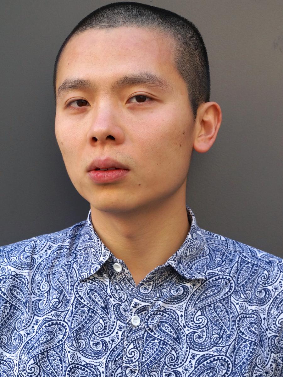 People Zairong Xiang